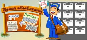 rasprostranenie-listovok-yaroslavl
